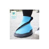Medical Hoof Boot WB0063